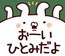 The Hitomi! sticker #12809128