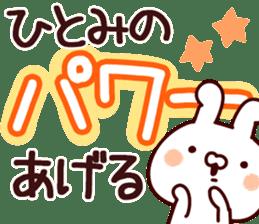 The Hitomi! sticker #12809130