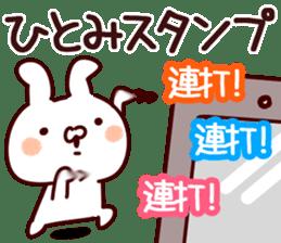 The Hitomi! sticker #12809132