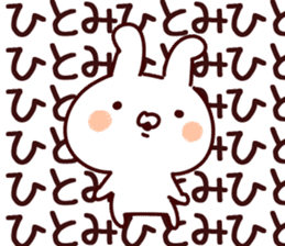 The Hitomi! sticker #12809133