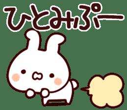 The Hitomi! sticker #12809134