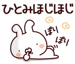 The Hitomi! sticker #12809135