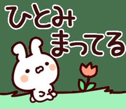 The Hitomi! sticker #12809136