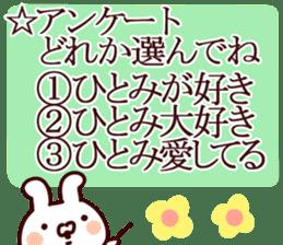 The Hitomi! sticker #12809140