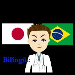 Jose bilingual Brazilian