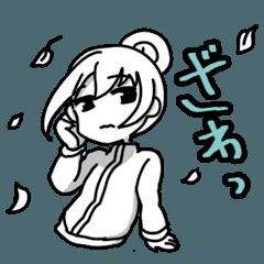 Himono girl Yukari 2