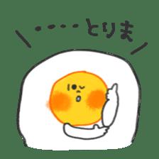 FRIED EGG sticker #12816335