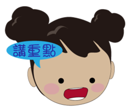 Q-ling sister sticker #12817286