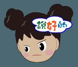 Q-ling sister sticker #12817287