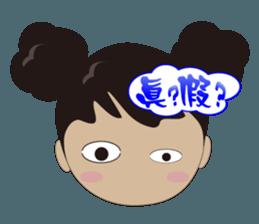 Q-ling sister sticker #12817288