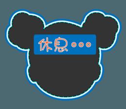 Q-ling sister sticker #12817293