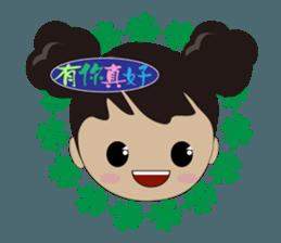Q-ling sister sticker #12817294