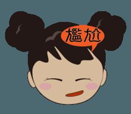 Q-ling sister sticker #12817295