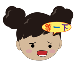 Q-ling sister sticker #12817296