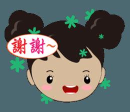 Q-ling sister sticker #12817297