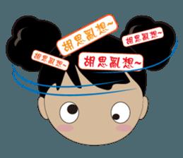 Q-ling sister sticker #12817299