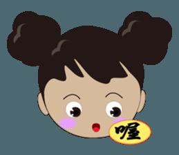 Q-ling sister sticker #12817300