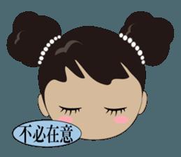 Q-ling sister sticker #12817301