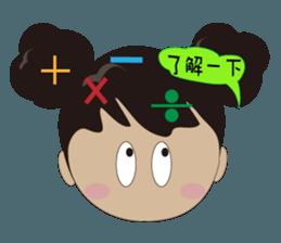 Q-ling sister sticker #12817304