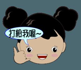 Q-ling sister sticker #12817306