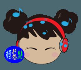 Q-ling sister sticker #12817307