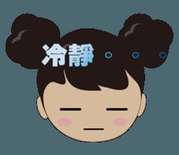 Q-ling sister sticker #12817313