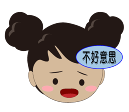 Q-ling sister sticker #12817314