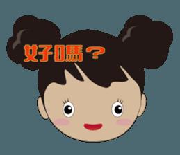 Q-ling sister sticker #12817315