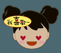 Q-ling sister sticker #12817316