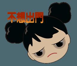 Q-ling sister sticker #12817318