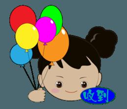 Q-ling sister sticker #12817319
