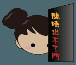 Q-ling sister sticker #12817320