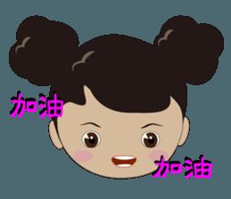 Q-ling sister sticker #12817324