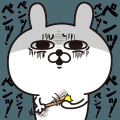 Rabbit laugh3