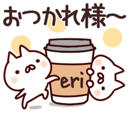 The Eri! sticker #12825248