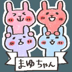 MAYU chan 4