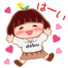 Fat Girl Deburin 5 sticker #12837074