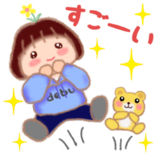 Fat Girl Deburin 5 sticker #12837100