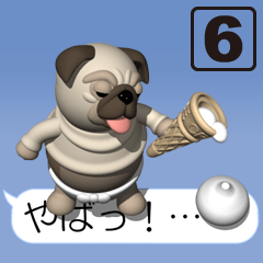 Innocent pug 6