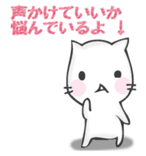 The cat I want to notice sticker #12843358
