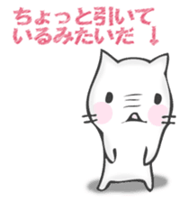 The cat I want to notice sticker #12843365