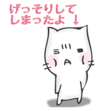 The cat I want to notice sticker #12843366