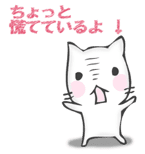 The cat I want to notice sticker #12843370