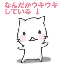 The cat I want to notice sticker #12843381