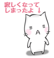 The cat I want to notice sticker #12843384