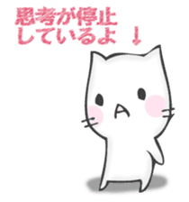 The cat I want to notice sticker #12843385