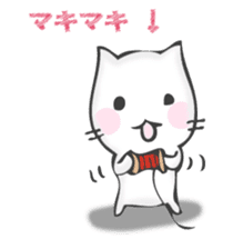 The cat I want to notice sticker #12843389