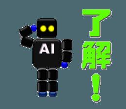 artificial intelligence sticker #12844950