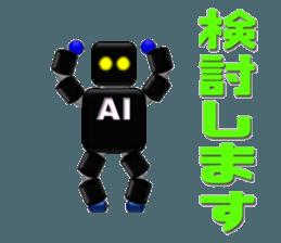 artificial intelligence sticker #12844952