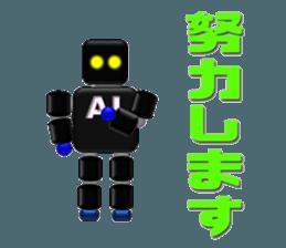 artificial intelligence sticker #12844953